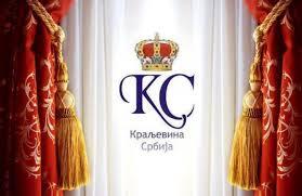 Osnovan Opštinski odbor Udruženja Kraljevine Srbije u Vrnjačkoj Banji